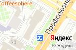 Схема проезда до компании 0dostavka.ru в Москве