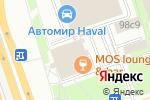 Схема проезда до компании Camarello в Москве