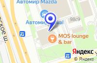 Схема проезда до компании ТФ КАППА+ в Москве