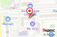 Схема проезда до компании ВкусВилл в Подольске