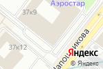 Схема проезда до компании ЦФО-ГРУПП в Москве