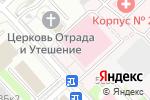 Схема проезда до компании Судебно-медицинский морг №10 в Москве