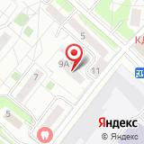 Территориальная профсоюзная организация работников народного образования и науки г. Москвы
