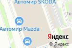 Схема проезда до компании Автокей в Москве
