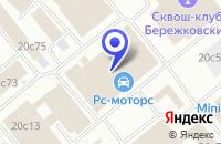 Схема проезда до компании ОРТОПЕДИЧЕСКИЙ МЕДИЦИНСКИЙ ЦЕНТР ИТА-МЕД в Москве