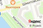 Схема проезда до компании Строй Сам в Москве
