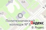 Схема проезда до компании Динамо в Москве