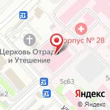 Судебно-медицинский морг №10