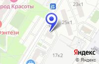 Схема проезда до компании ДОМ МЕБЕЛИ БЕРЕНДЕЙ в Москве