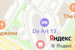 Схема проезда до компании NL-Clinic в Москве