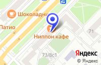 Схема проезда до компании СТЕКОЛЬНАЯ МАСТЕРСКАЯ в Москве