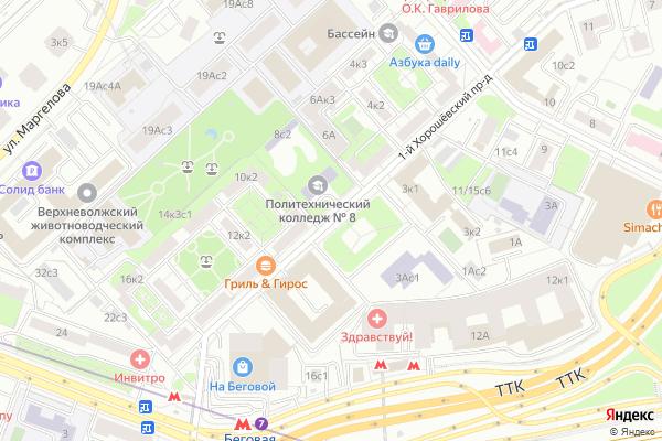 Ремонт телевизоров 1 й Хорошевский проезд на яндекс карте