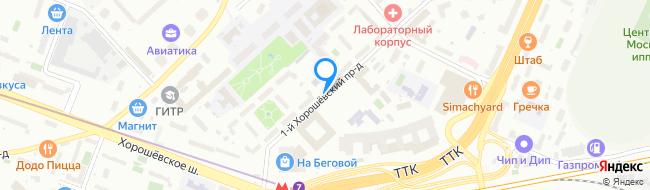 проезд Хорошёвский 1-й