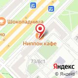 Мото.ру