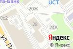 Схема проезда до компании ПРО ГРЭС в Москве