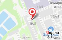 Схема проезда до компании Ат-Спецтехнология в Москве