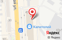 Схема проезда до компании kari в Подольске