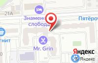 Схема проезда до компании ПЖИ в Подольске