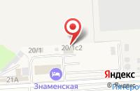 Схема проезда до компании КМД Сервис в Подольске