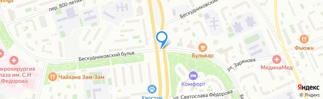 Бескудниковский бульвар