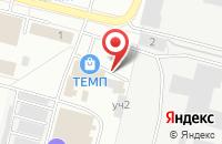 Схема проезда до компании Феттер в Подольске