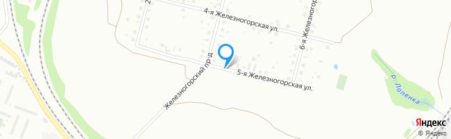 улица Железногорская 5-я