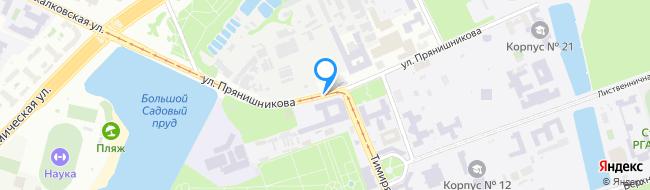 улица Прянишникова