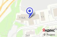 Схема проезда до компании ТФ ДЕБЮТ-АВТО в Москве