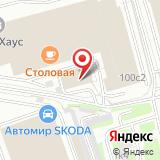 ЗАО Компания Сигнал