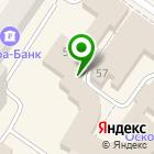 Местоположение компании РАУТ