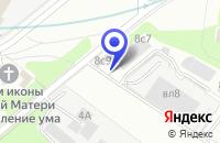 Схема проезда до компании ЛИЗИНГОВАЯ КОМПАНИЯ РИМАКС-Л в Москве