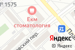Схема проезда до компании Axispravo в Москве