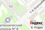 Схема проезда до компании Техноинвест в Москве