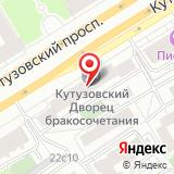 ЗАГС Кутузовского района