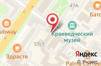 Схема проезда до компании Центральная Миграционная Служба в Подольске