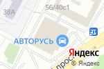 Схема проезда до компании Ла Делиция в Москве
