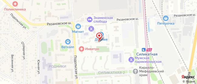 Карта расположения пункта доставки Тепличная/Родники в городе Подольск