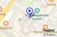 Схема проезда до компании РЕСТОРАН AL POMODORO ТРАТТОРИЯ в Подольске