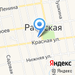 Магнит Косметик на карте Новороссийска