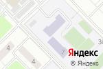Схема проезда до компании Средняя общеобразовательная школа №2086 с дошкольным отделением в Москве