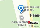 Раевское станичное казачье общество на карте