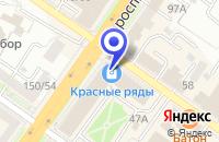 Схема проезда до компании СЭК в Подольске