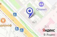 Схема проезда до компании ТФ КОНТРОЛЬНО-КАССОВЫЕ МАШИНЫ в Москве