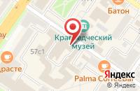 Схема проезда до компании ПроЭксперт в Подольске