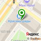 Местоположение компании КОМСПАС