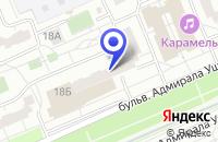 Схема проезда до компании ПТФ КОМФОРТНЫЙ ВЕК в Москве