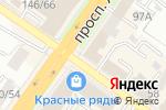 Схема проезда до компании TitoBook в Подольске