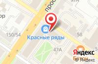 Схема проезда до компании Nm-it в Подольске