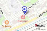 Схема проезда до компании ДЕКОРАТОР в Москве