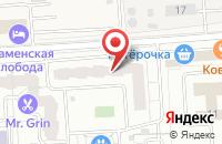 Схема проезда до компании Сервисный центр в Подольске